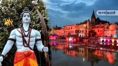 Photo of অযোধ্যায় নির্মিত হবে শ্রীরাম বিশ্ববিদ্যালয়, পড়ানো হবে এই সমস্ত বিষয়