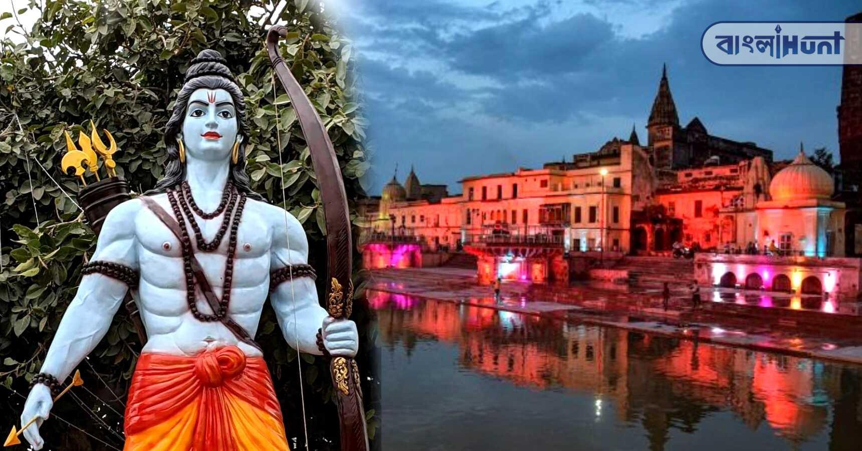 shree-ram-university-will-be-built-in-ayodhya