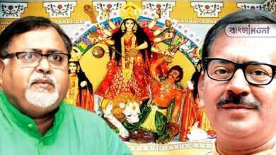 Photo of দুর্গাপুজোর টাকা দিয়ে পার্থ-অরুপের নির্বাচনী প্রচার! কমিশনের দ্বারস্থ বিরোধী শিবির