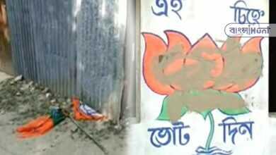Photo of প্রধানমন্ত্রী নরেন্দ্র মোদী ও বিজেপির ব্যানার-পোস্টারে লাগানো হল গোবর, অভিযোগের তীর TMC-র দিকে
