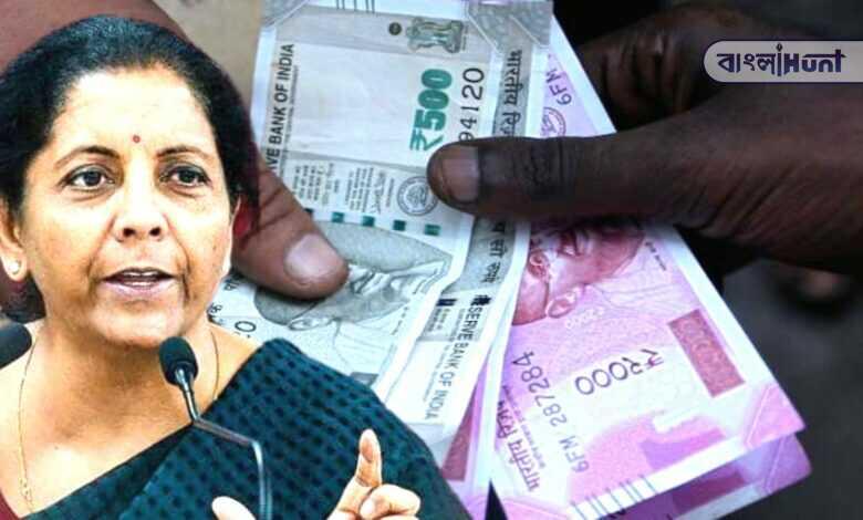 interest rate on short savings is not decreasing:nirmala sitharaman