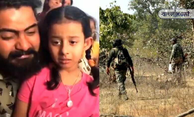 The little girl of the missing jawan broke down in tears