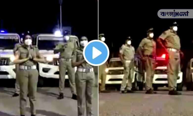 Corona awareness was spread through dance by the policemen: viral video