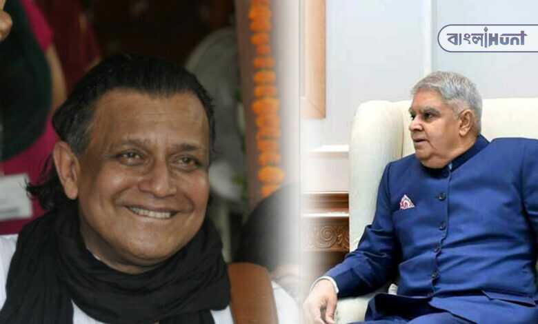 Mithun Chakraborty meets to Jagdeep Dhankhar