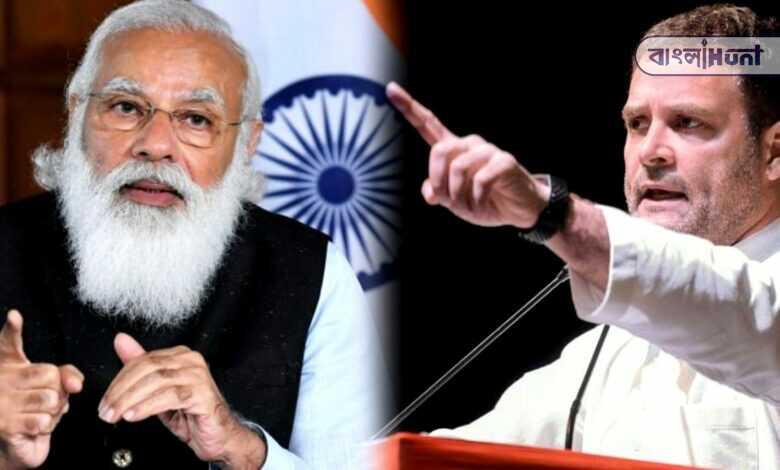 rahul gandhi attacks narendra modi