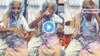 """Photo of হাসপাতালের বেডে মুখে অক্সিজেন মাস্ক নিয়ে ৯৫ বছর বয়সী বৃদ্ধার 'গরবা"""", ভাইরাল ভিডিও"""