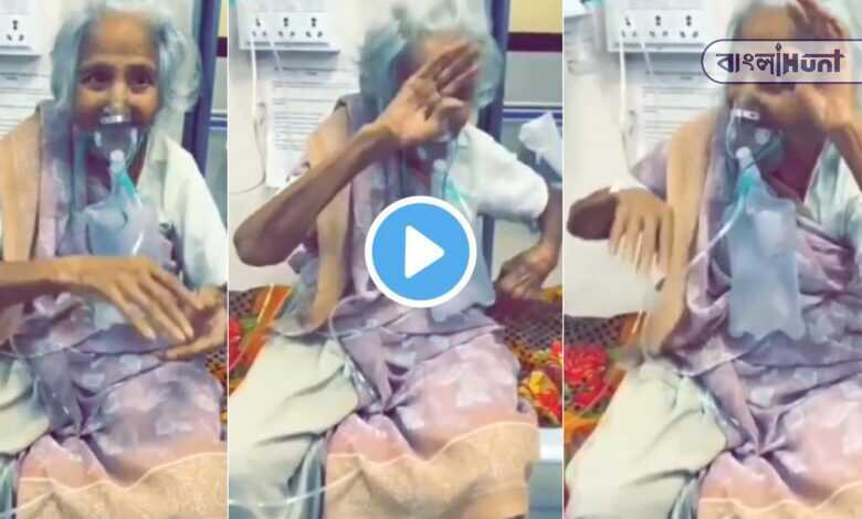 95-year-old woman doing Garbar in hospital bed: viral video