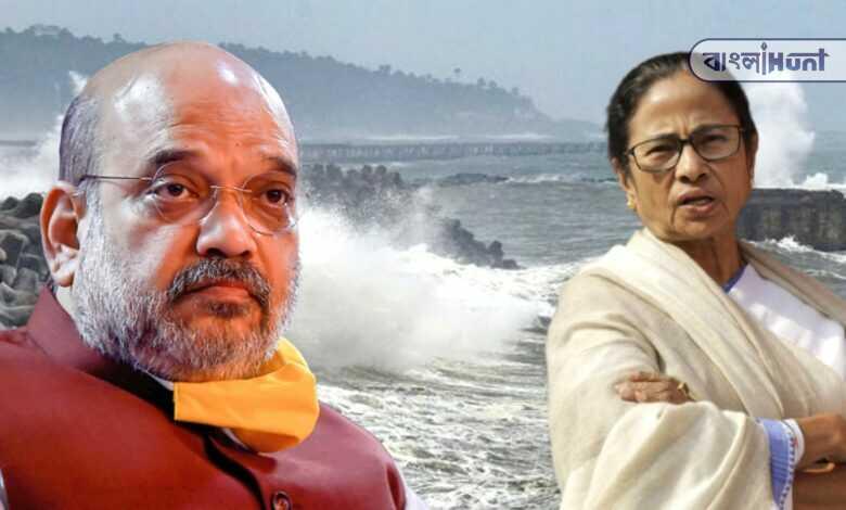 Mamata banerjee is not present at Amit Shah's meeting about cyclone yaas