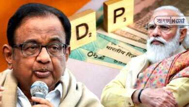 Photo of দেশের GDP বাড়াতে টাকা ছাপিয়ে খরচ করার নিদান প্রাক্তন অর্থমন্ত্রী চিদম্বরম-র