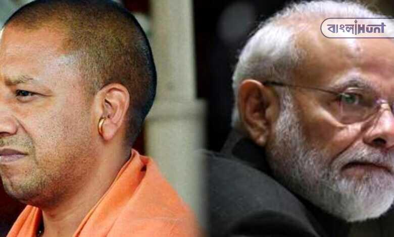 narendra Modi did not wish yogi adityanath's birthday, know the reason