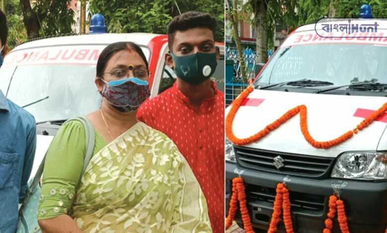 school teacher donated an ambulance to the voluntary organization in jalpaiguri