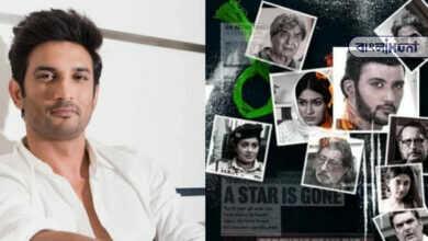 Photo of আর্জি খারিজ সুশান্তের বাবার, আগামীকালই মুক্তির পথে সুশান্তের জীবনী নির্ভর ছবি 'ন্যায়: দ্য জাস্টিস'