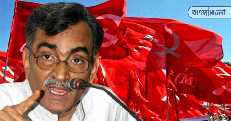 cpim supporters voted for tmc to stop BJP: Surjya Kanta Mishra