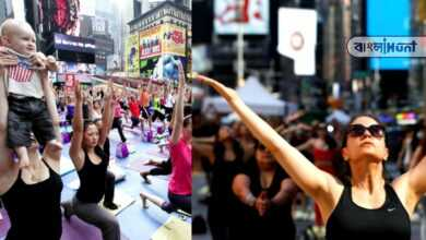 Photo of বন্ধু ভারতের উদ্যোগে ঐতিহাসিক Times Square-এ পালিত হল যোগ দিবস, উপস্থিত ছিলেন হাজার হাজার মানুষ