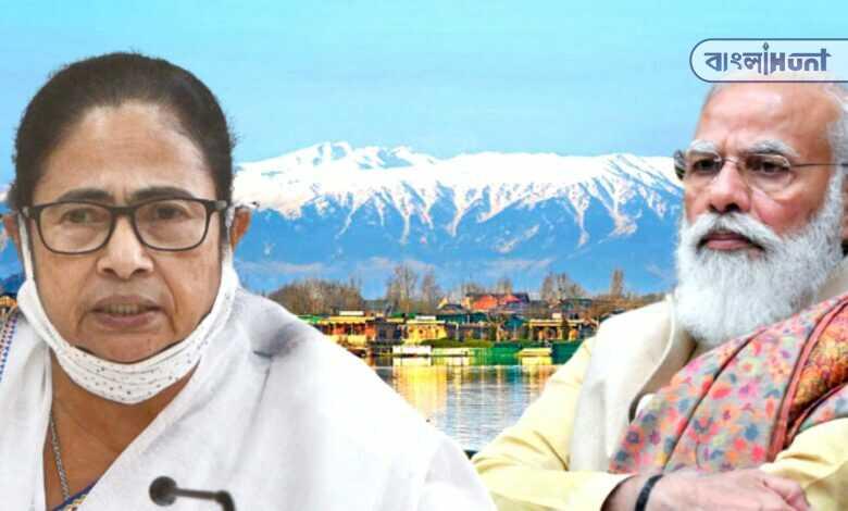 mamata banerjee attacks narendra modi for jammu and kashmir