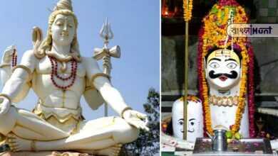 Photo of শ্রাবণ মাসের তৃতীয় সোমবার রইল ভূতেশ্বর মহাদেবের মন্দিরের উৎপত্তি রহস্য