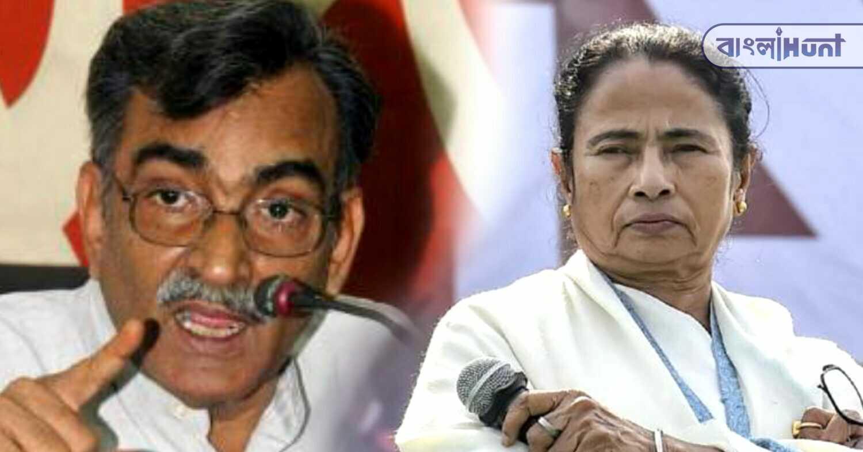 surjyakanta mishra vs mamata