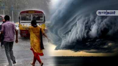 Photo of ২৪ ঘন্টায় বদলে যাবে আবহাওয়া, তৈরি হবে নিম্নচাপ, সতর্কতা জারি আবহাওয়া দফতরের