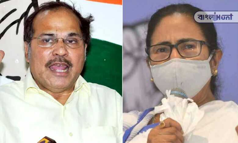 adhir chowdhuri wrote a letter to mamata banerjee