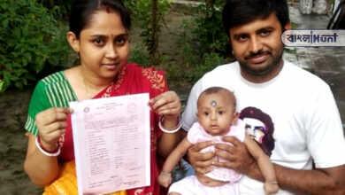 Photo of সন্তানের Birth certificate-এ ধর্মের জায়গায় লেখা হোক 'মানবধর্ম', দম্পতির আবদনে সাড়া দিল পুরসভা