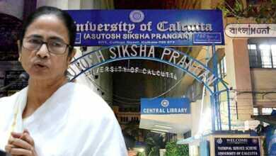 Photo of দেশের সেরা তালিকায় দ্বিতীয়, কলকাতা বিশ্ববিদ্যালয়কে নিয়ে আবেগে ভাসলেন মুখ্যমন্ত্রী