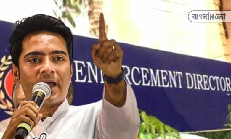 Abhishek Banerjee reached Delhi at the call of ED