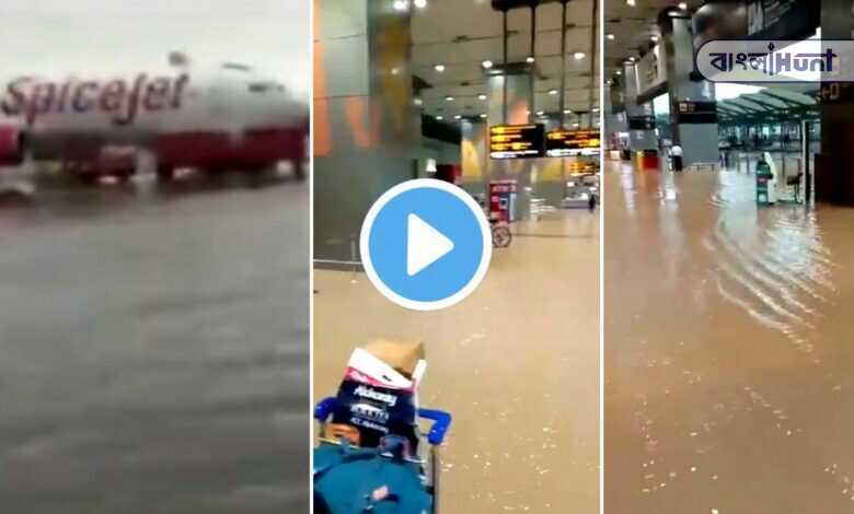 viral video of delhi airport in rain