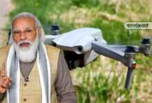 Photo of ড্রোন শিল্পে বড় বিল্পব, আগামী ৩ বছরে বিনিয়োগ হবে ৫ হাজার কোটি টাকা