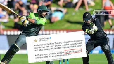 Photo of 'Full Proof Security' এর বদলে 'Fool proof' লিখে চরম ট্রোলের শিকার পাক ক্রিকেট বোর্ড