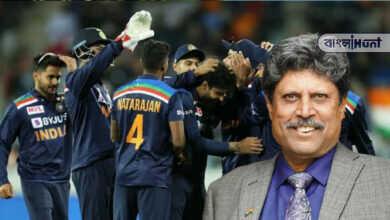Photo of না রোহিত, না কোহলি! T20 বিশ্বকাপে ভারতের সবথেকে গুরুত্বপূর্ণ খেলোয়াড়ের নাম জানালেন কপিল দেব