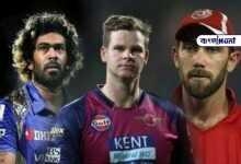 Photo of আগামী মাসে হতে চলা IPL নিলামে এই তিন ক্রিকেটারের জন্য ঝাঁপাবে প্রত্যেকটি ফ্রাঞ্চাইজি