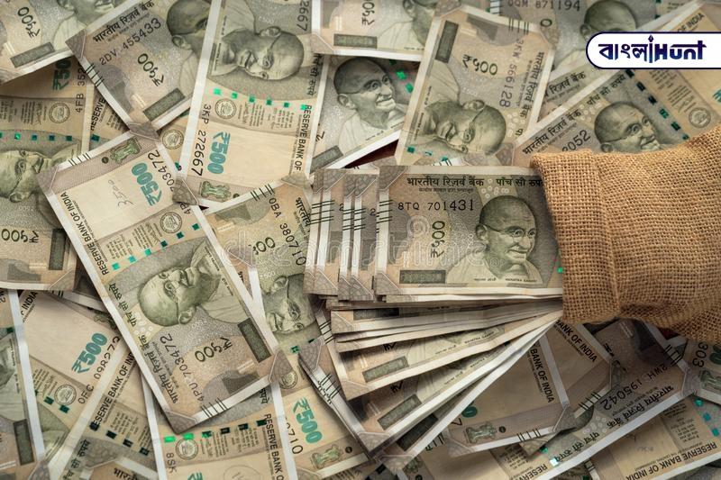 Indian Money Bangla Hunt Bengali News
