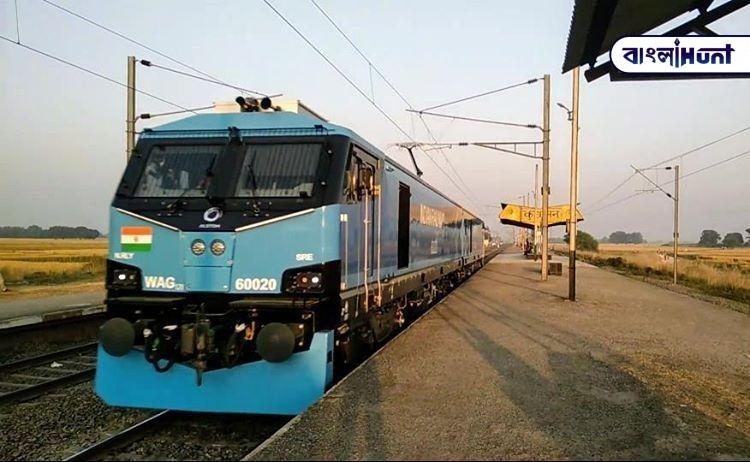Indian Rail Bangla Hunt Bengali News