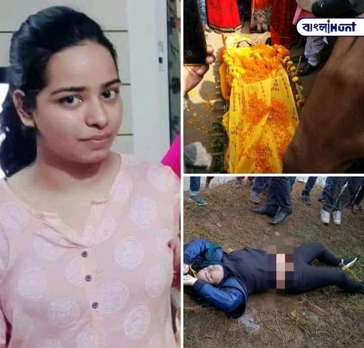 Justice for PujaBharti Bangla Hunt Bengali News