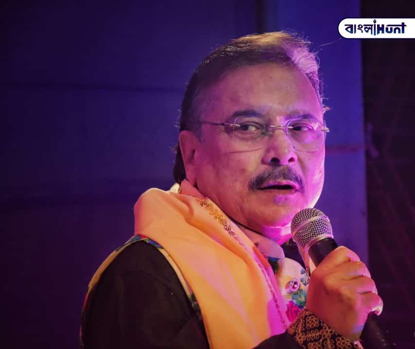 Madan Mitra Bangla Hunt Bengali News