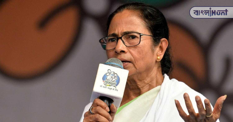 Mamata Banerjee shared the horrible experience of Haldia Guest House