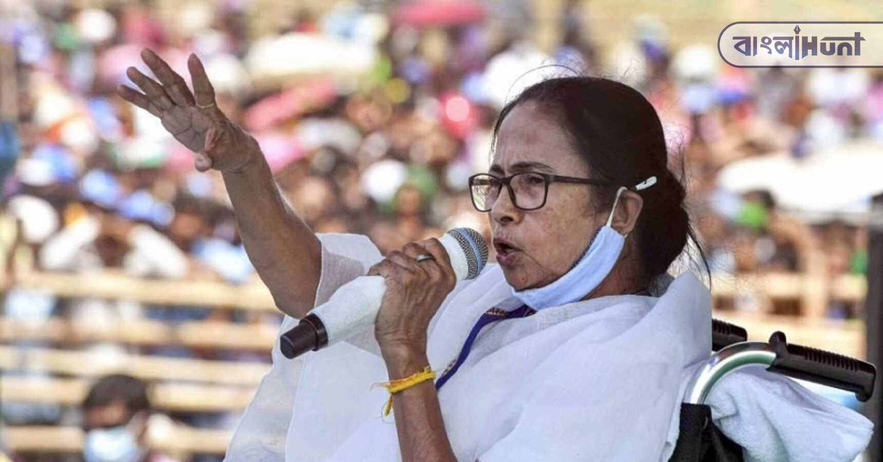 mamata banerjee invited to leave leaders