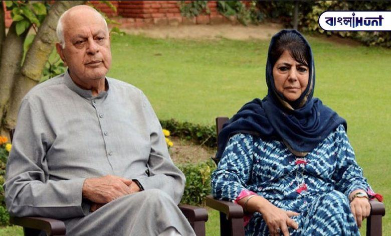 Jammu and Kashmir scandal worth Rs 25,000 crore, names of Congress and Gupkar gang