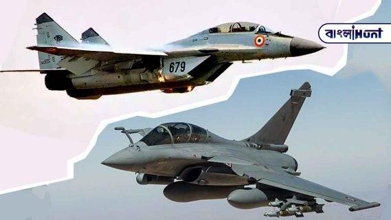 MiG Rafale Bangla Hunt Bengali News