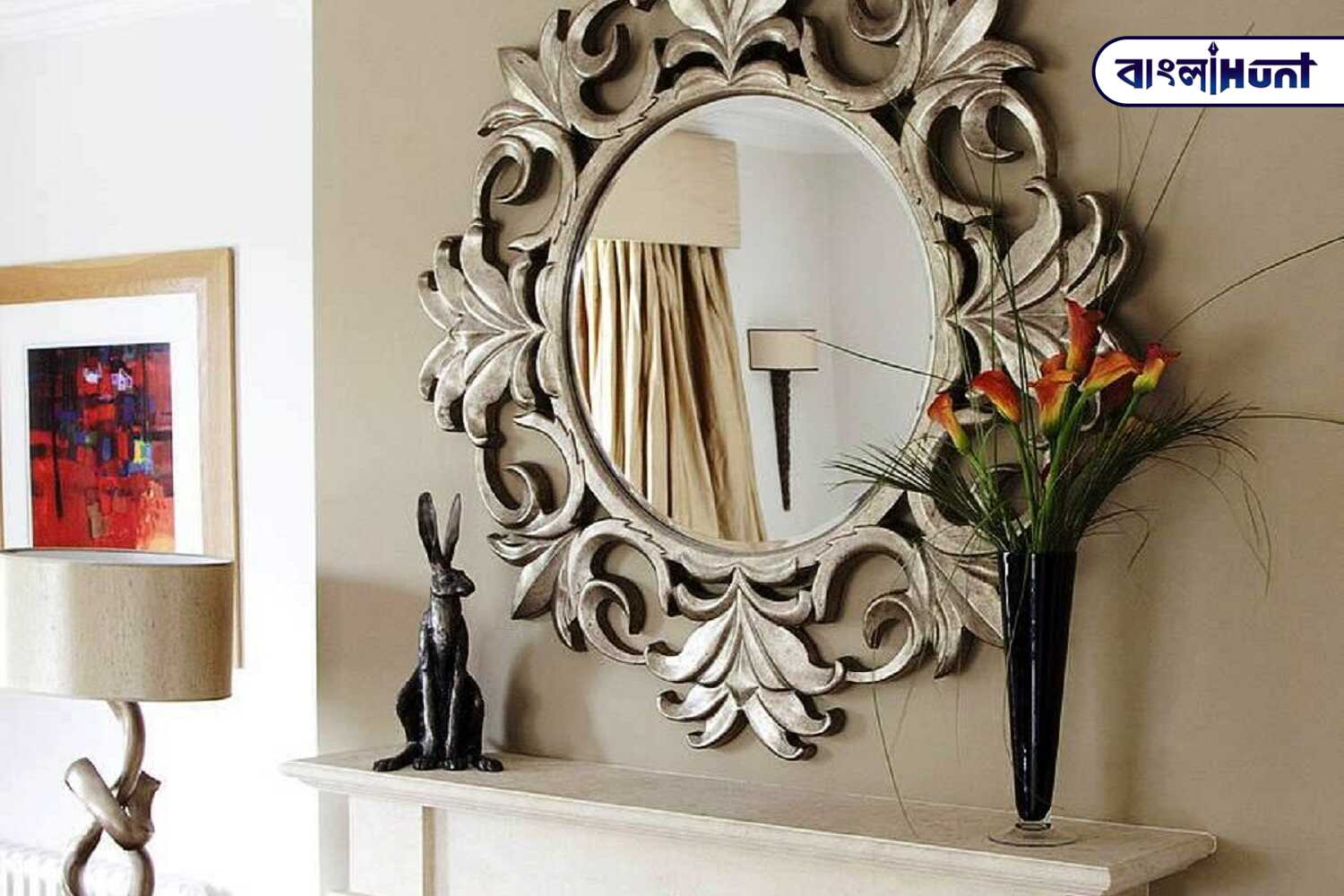 Put mirror in this side of room