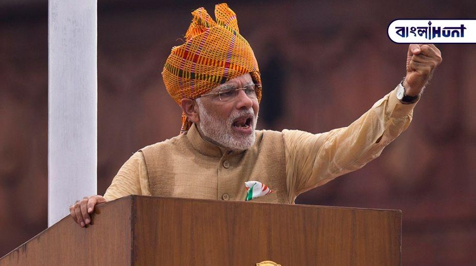 Modi 15th August speech red fort Bangla Hunt Bengali News