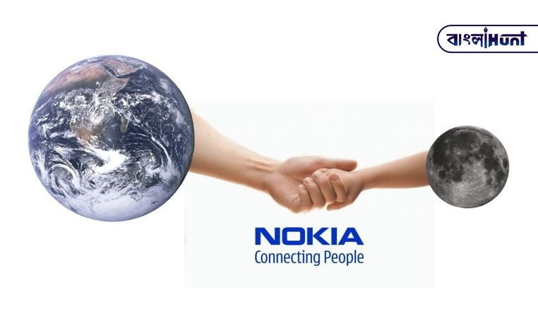 Nokia wins contract to build a 4G cellphone network on the Moon Bangla Hunt Bengali News