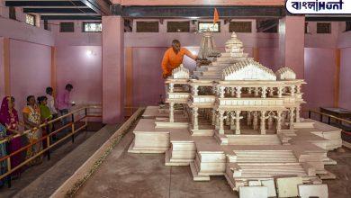 Photo of চেক জাল করে রাম মন্দির ট্রাস্টের অ্যাকাউন্ট থেকে ৬ লক্ষ টাকা গায়েব, দায়ের হল FIR