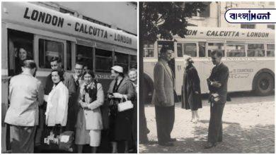 Photo of ভাইরাল হওয়া ছবি সত্যি! কলকাতা থেকে লন্ডন বাসরুট, জানুন অবাক করা তথ্য
