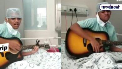 Photo of হাসপাতালের বেডে বসে গিটার বাজিয়ে হিন্দি গান, মৃত্যুর পর ভাইরাল অসমের ঋষভের ভিডিও