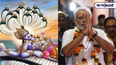 Photo of প্রধানমন্ত্রী নরেন্দ্র মোদি বিষ্ণুর একাদশতম অবতার : মহারাষ্ট্রের বিজেপি নেতা