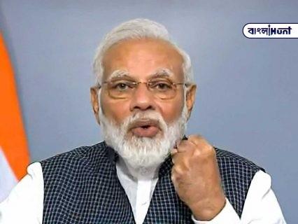 Prime Minister Narendra Modi 16c7205760a large Bangla Hunt Bengali News