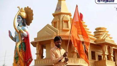 Photo of 9 ফেব্রুয়ারির মধ্যে রাম মন্দির নির্মাণ নিয়ে বড়সড় ঘোষণা করতে চলেছে কেন্দ্র