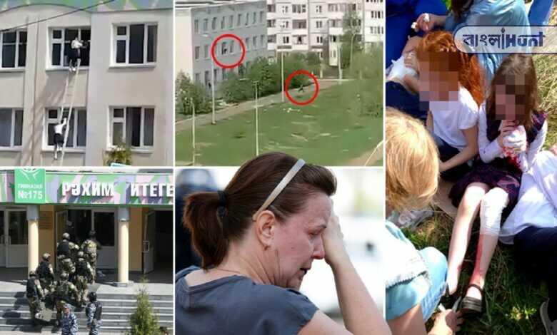 Gunmen attacked a school in Russia, died 11 child