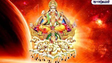 Photo of নিয়ম মেনে সঠিক পদ্ধতিতে করুণ সূর্যদেবের উপাসনা, মনে পাবেন শক্তি এবং বল